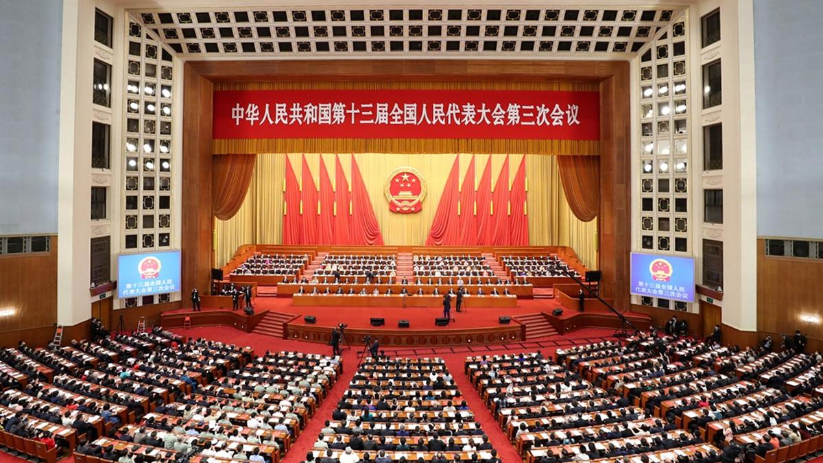 十三届全国人大三次会议闭幕 注册就送38可微信提现等党和国家领导人出席
