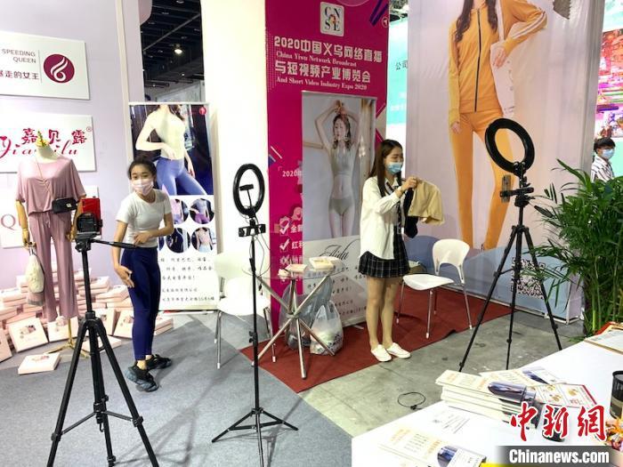 数字贸易新时代 2020中国国际电子商务博览会开幕 线上线下同步发力