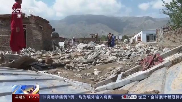 阿富汗|阿富汗东部12个省遭遇洪水灾害 造成122人死亡