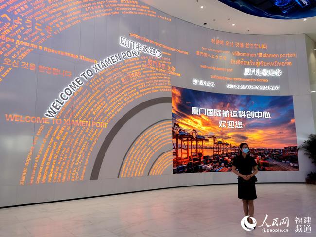 """【行走自贸区】厦门自贸区:以平台为""""媒"""" 成为培育新兴产业"""
