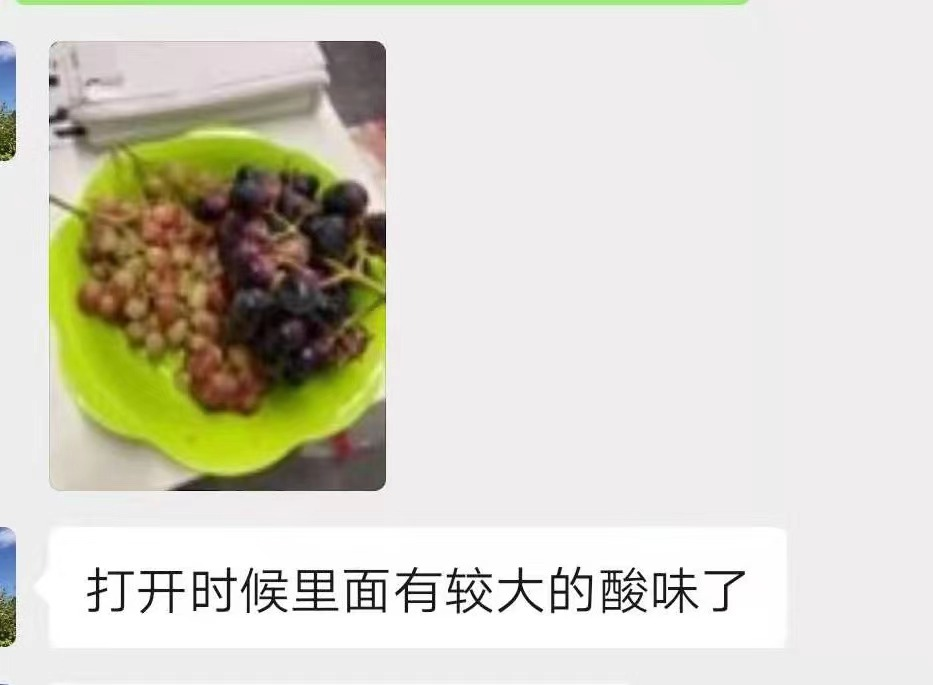 """顧客反饋""""爛葡萄""""  受訪者鐘先生 供圖"""