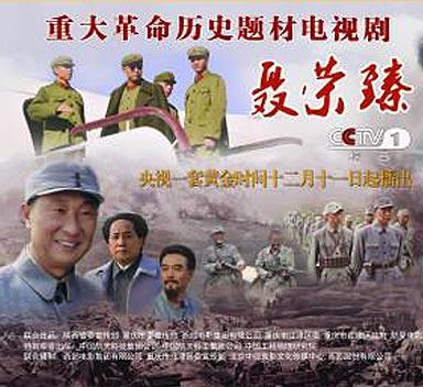 CCTV Drama Guide in December