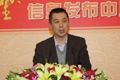 中国家电协会秘书长徐东升介绍家电业相关情况