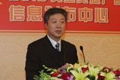 中国保健协会市场工作委员会秘书长王大宏介绍营养保健行业相关情况