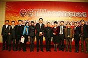 第五届中国体育营销论坛合影