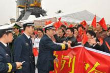 Chinese naval forces visit Vietnam