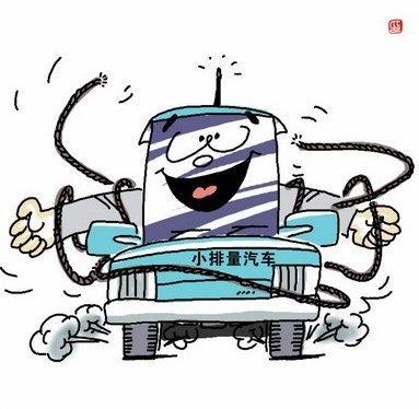 三大结构调整决定2009汽车产业胜局