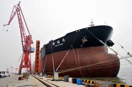 China´s largest oil tanker delivered in Guangzhou CCTV-International
