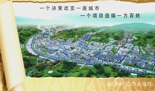 > 正文  在秦皇岛市西北部有这样一片区域,它峰峦叠嶂,河流蜿蜒,纵横