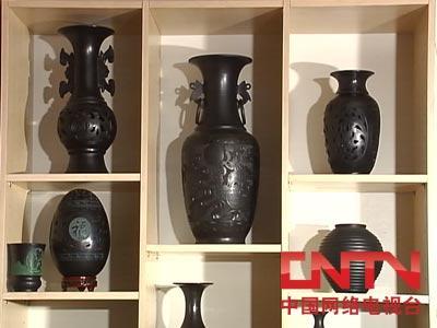 黑陶工艺品的制作 2010.5.28