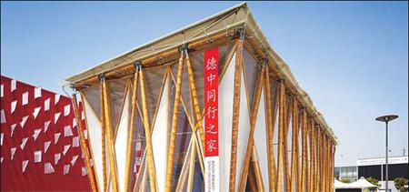 "The facade of the ""German-Chinese House"" constructed with Chinese Julong bamboo. (Photo: China Daily)"
