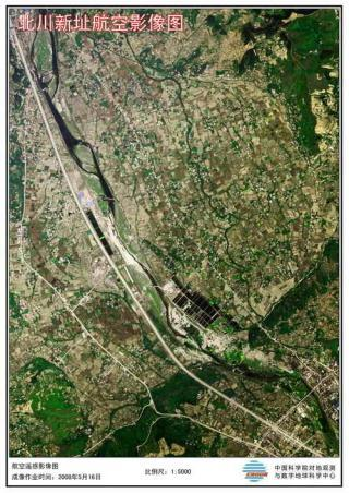 The photo shows the aerial remote sensing images of the new site of Beichuan County on May 16, 2008, when the place was still an empty land. (Source:Xinhua/Center for Earth Observation and Digital Earth,Chinese Academy of Sciences)