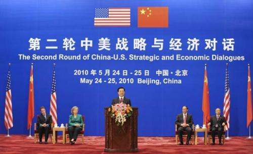 Chinese President Hu Jintao (C) addresses the opening ceremony of the second round of China-U.S. strategic and economic dialogue at the Great Hall of the People in Beijing, capital of China, May 24, 2010. (Xinhua Photo)