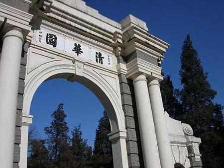 Tsinghua Universities