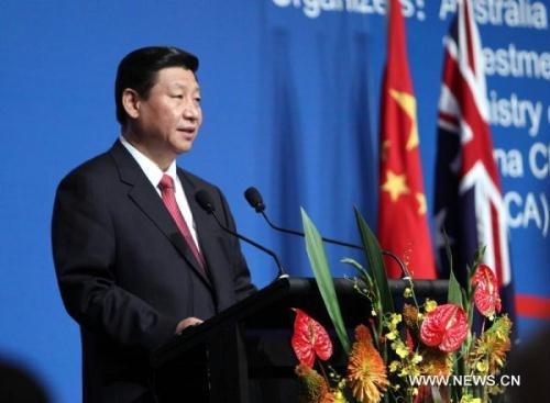 Visiting Chinese Vice President Xi Jinping delivers a speech at the Australia-China Economic and Trade Cooperation Forum in the Parliament House of Australia in Canberra, capital of Australia, June 21, 2010. Xi said the cooperation on energy and resources between China and Australia boast profound foundation and great potential, and it has become a shining point for the bilateral economic and trade cooperation.(Xinhua/Liu Weibing)