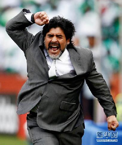 Argentina head coach Diego Maradona. (Xinhua Photo)