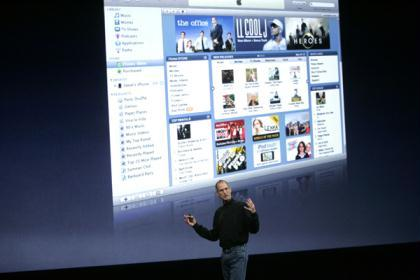 "Apple Inc CEO Steve Jobs discusses his company's ""iTunes"" product at Apple's ""Let's Rock"" media event in San Francisco, California September 9, 2008. (Xinhua/Reuters File Photo)"