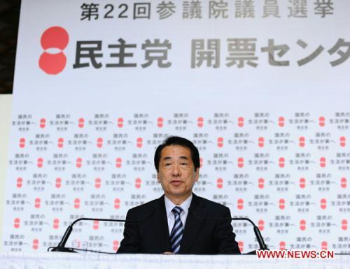 Japanese Prime Minister Naoto Kan, who is also head of the ruling Democratic Party of Japan (DPJ), attends a press conference at the party election campaign headquarters in Tokyo on July 11, 2010. Japan's ruling coalition, headed by DPJ, is certain to lose the majority of seats in the upper house in Sunday's election. The opposition camp, led by the Liberal Democratic Party (LDP), secured more than half of the 121 seats up for grabs.(Xinhua/Ji Chunpeng)