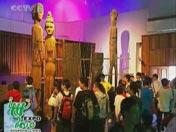 Pabellón de Timor Oriental en la Expo Mundial