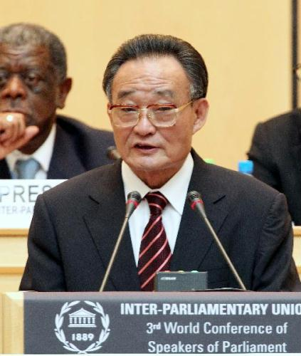 Wu Bangguo (C, front), chairman of the Standing Committee of China's National People's Congress (NPC), addresses the third World Conference of Speakers of Parliament held in Geneva, Switzerland, July 19, 2010.(Xinhua/Ju Peng)