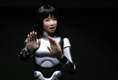The HRP-4C humanoid robot