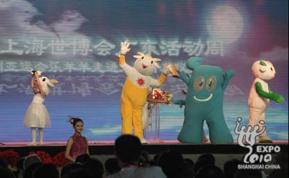 Performance at the opening ceremony of the Guangdong Week.