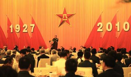 Representatives attend a reception hosted by the Ministry of National Defence of the People's Republic of China, to mark the 83rd anniversary of the founding of the People's Liberation Army, in Beijing, capital of China, July 31, 2010. (Xinhua/Li Gang)