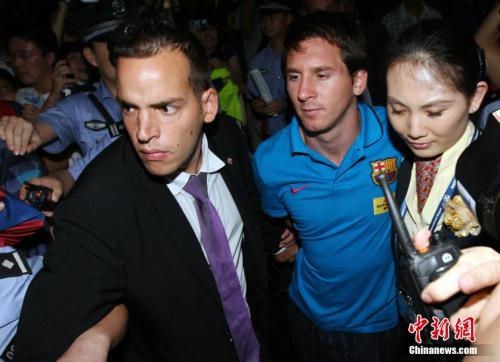 Lionel Messi arrived in Beijing early Thursday morning with Barcelona for the second leg of the Spanish champions's preseason tour of Asia.