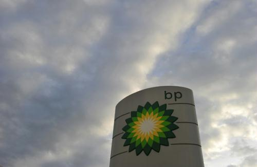 A logo is seen at a BP fuel station in London July 27, 2010.  (Xinhua/Reuters File Photo)
