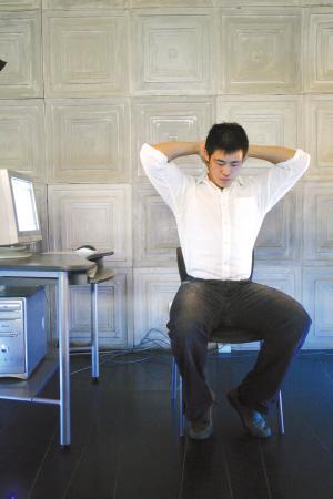 办公室健身