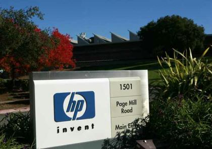 A view of the Hewlett Packard headquarters in Palo Alto, California November 23, 2009.  (Xinhua/Reuters File Photo)