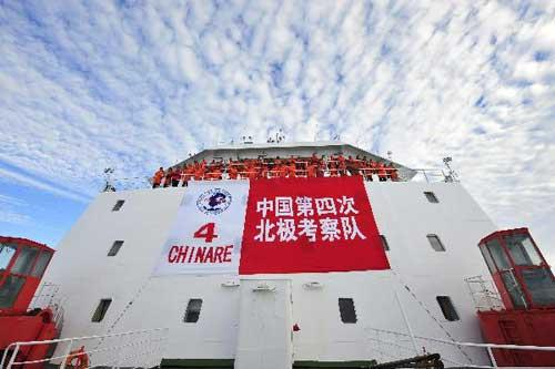 "Members of the Chinese expedition team attend the national flag-raising ceremony held on China's ""Xue Long"", or ""Snow Dragon"" icebreaker, at 88 degrees and 22 minutes north latitude Aug. 20, 2010. (Xinhua/Zhang Jiansong)"