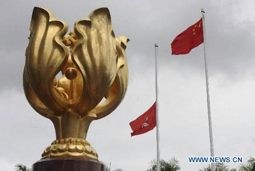 The regional flag of China's Hong Kong Special Administrative Region (L) flies at half-mast in front of the Queen Elizabeth Stadium in Hong Kong, south China, Aug. 24, 2010, to mourn for the victims who were killed during the hostage-taking incident in the Philippines. (Xinhua/Lo Ping Fai)