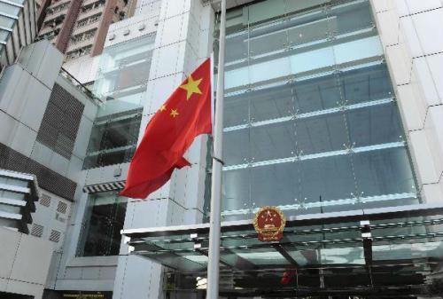 ChinesenationalflagfliesathalfmastinfrontoftheLiaisonOfficeoftheCentralPeople'sGovernmentintheHongKongSpecialAdministrativeRegion(HKSAR),inHongKong,southChina,Aug.26,2010.HongKongChiefExecutiveDonaldTsangledseniorgovernmentofficialsinamourningceremonyinGoldenBauhiniaSquareThursdaymorningforvictimsinthehostage-takingtragedyinManila,thePhilippines.(Xinhua/LiQiuchan)
