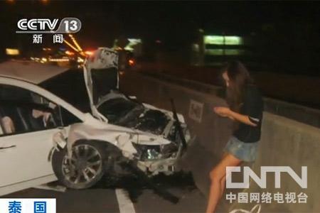 中国车祸视频集锦_[视频]泰国:泰国新年假期车祸致数千人死伤
