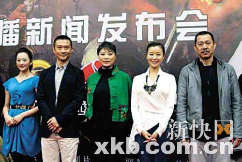 《中国远征军》开播 导演称比《