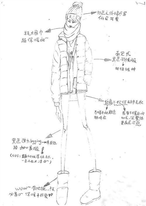 女款裤子手绘图