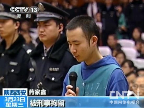 """[新闻1+1]药家鑫:从撞人到杀人!(2011.03.23)""""+pindao+"""""""
