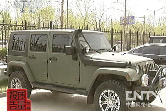 美国克莱斯勒公司生产的牧马人吉普车