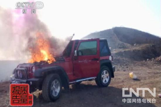 美国克莱斯勒公司生产的牧马人吉普车发生多起自燃事件高清图片