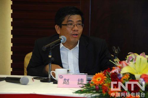 第三届纪录片工作委员会秘书长赵捷