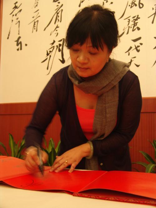 常务副会长王丽萍为东方今报社题字