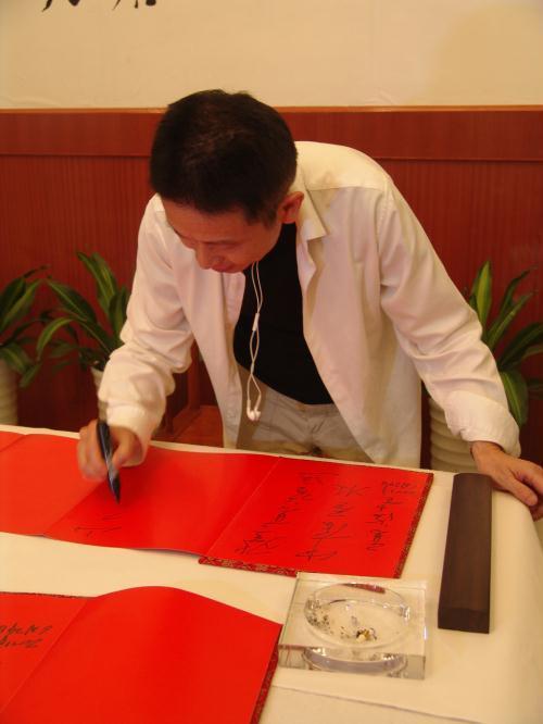常务副会长刘和平为东方今报社题字