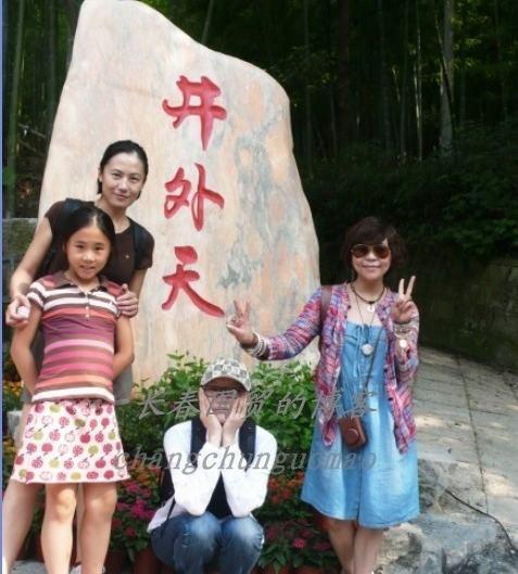 窦唯九岁小女儿和妈妈