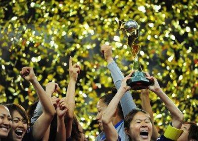 日本女足击败美国女足首夺世界杯女足冠军
