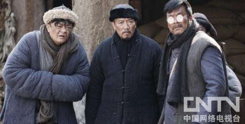 《中国地》剧照