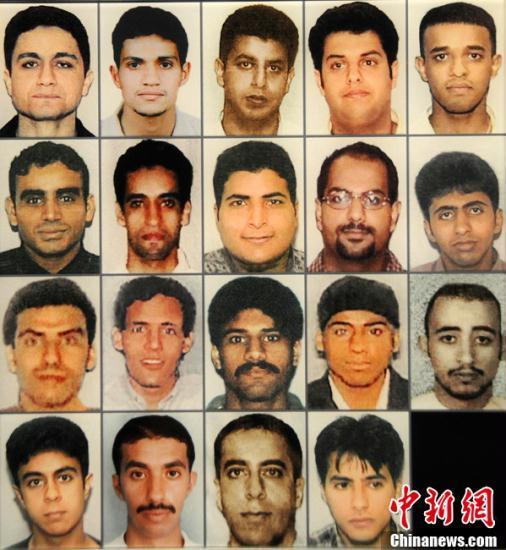 Opublikowane przez FBI wizerunki zamachowców z 11 września 2001