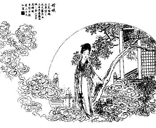 嫦娥(《吴友如画宝》)
