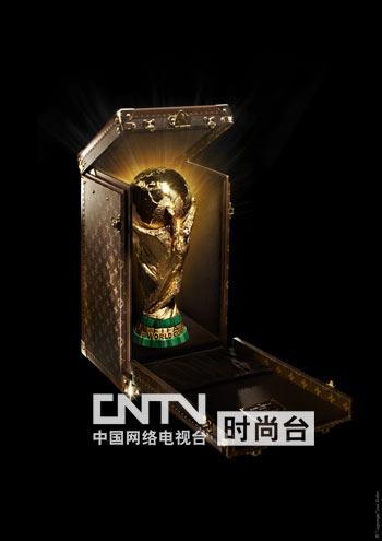 路易威登携2014 FIFA足球世界杯冠军奖杯亮相