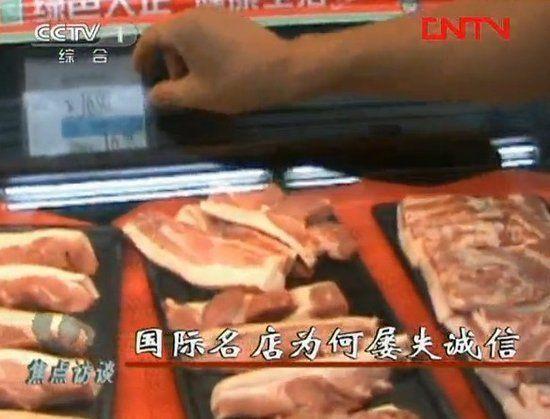图:沃尔玛陷绿色猪肉欺诈门视频截图